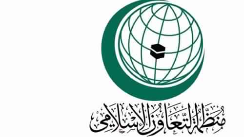 OIC condemns Houthi drones & ballistic missiles fired toward Saudi Arabia