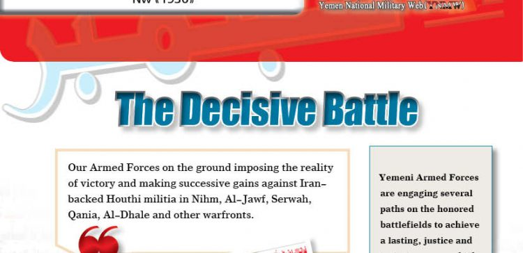 The Decisive Battle