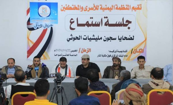 6 released Yemeni civilians report their suffering inside Houthi militia prisons