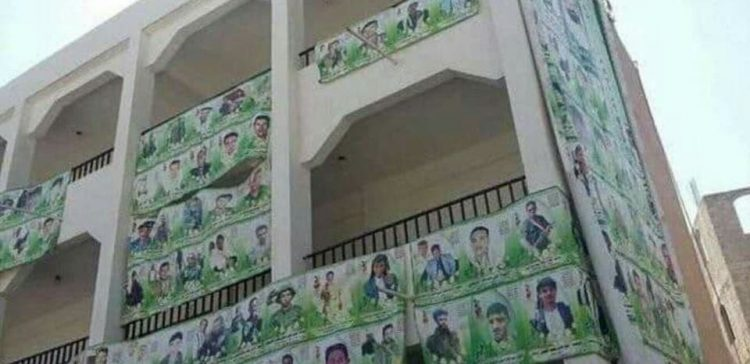 Over 600 Houthi militiamen incl.154 leaders killed since early October