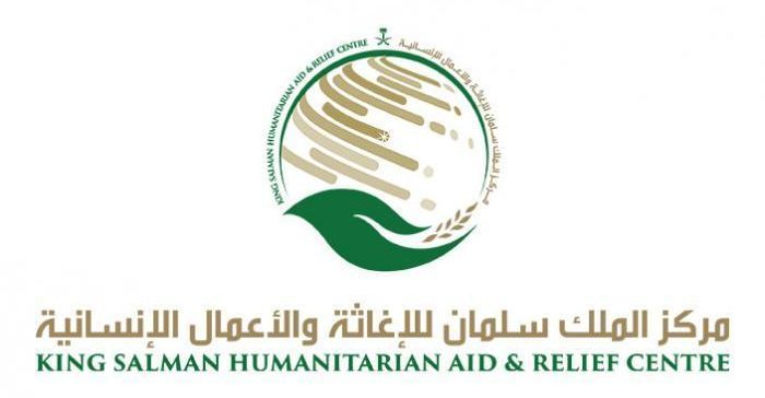 KSrelief signs a contract worth $323 thousand to offer school kit