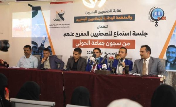 Released journalists recount torture in Houthi prisons