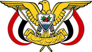 Presidential decree appointing General Prosecutor to the republic issued