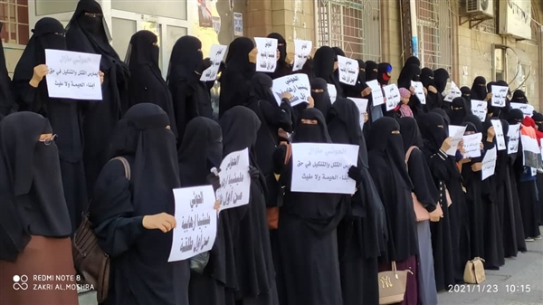 Taiz women denounce Houthi militia's crimes against citizens in Al-Haymah region