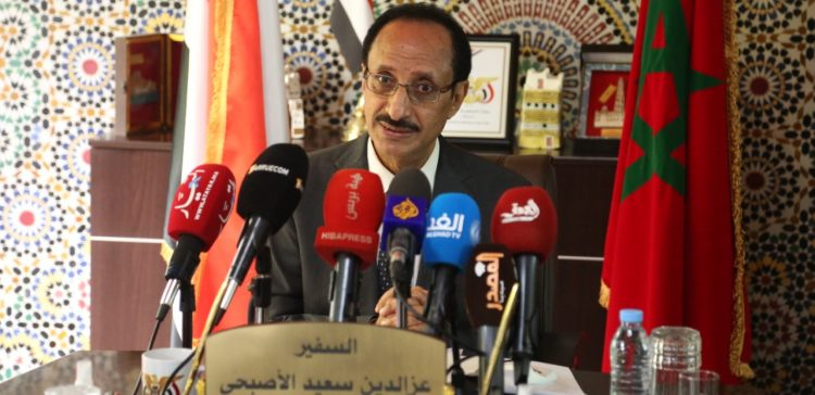Al-Asbahi warns of using Yemen by Houthis, Iran to harm regional, international security