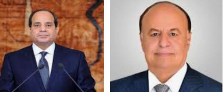 President Hadi congratulates Egyptian counterpart on 23 July Revolution