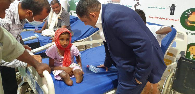 Houthi militia-laid landmines kill, amputate hundreds Yemeni children