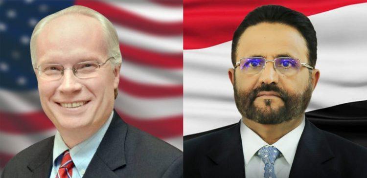 Al-Eradah, US envoy discuss Houthi militia escalation on Marib