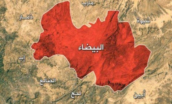 4 people killed, injured including two children by Houthi projectile explosion in Al-Bayda