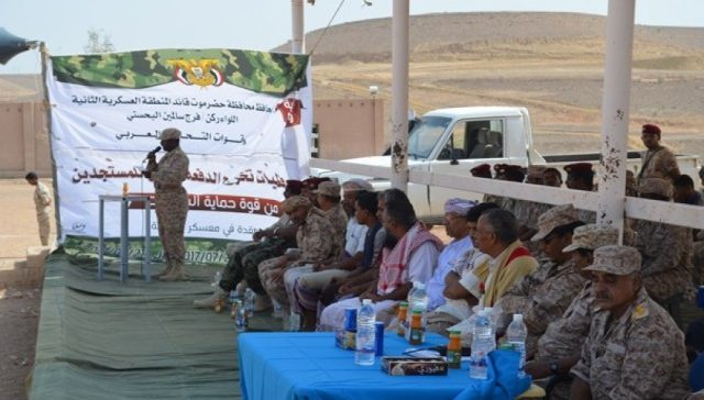 Highly trained soldiers to guard Hadhramout oil companies