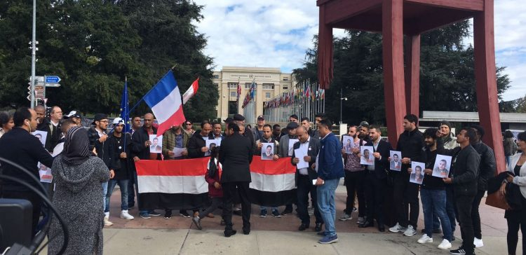 Protesters rally in Geneva over Saleh-Houthi crimes against civilians