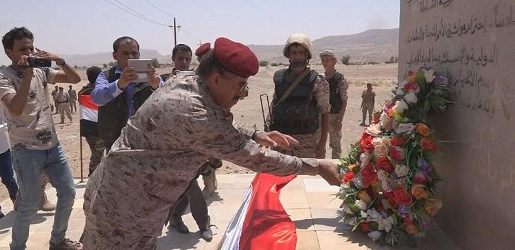 Chief of Staff lays wreath on the martyr Ali Abduallmoghni memorial