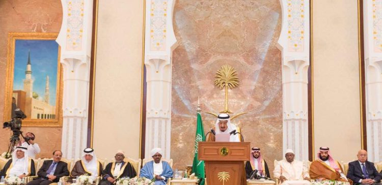 VP attends King Salman's annual reception of dignitaries