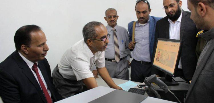 Dep. premier inaugurates re-issuance of passports in Taiz