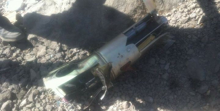 Army shoots down Houthi surveillance drone