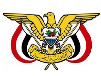 Presidential decree to set-up Coordination and Follow-up Committee