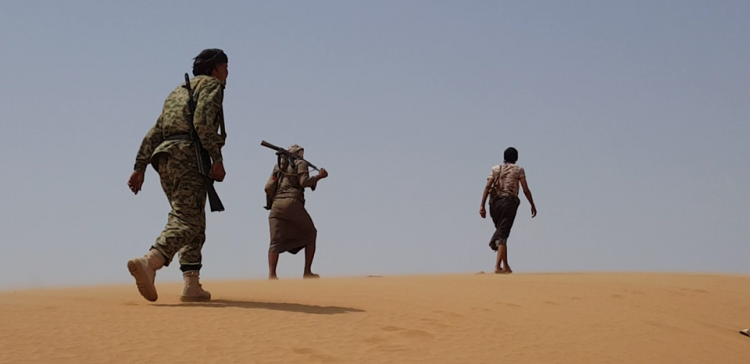 Shabwa..18 Houthis surrendered as army liberates fresh areas