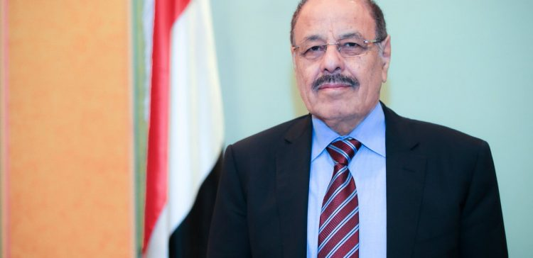 Hadhramout Governor briefs VP about situations in the province