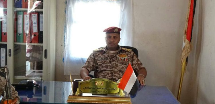 Gen. Al-Mekhlafi : next days full of surprises in al-Jawf