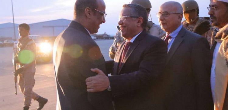 Prime Minister arrives in Aden