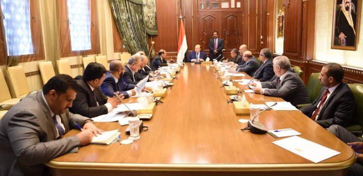 President Hadi presides over high-profile meeting