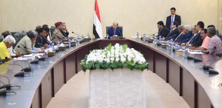 President Hadi holds preliminary meeting of senior officials in Abyan