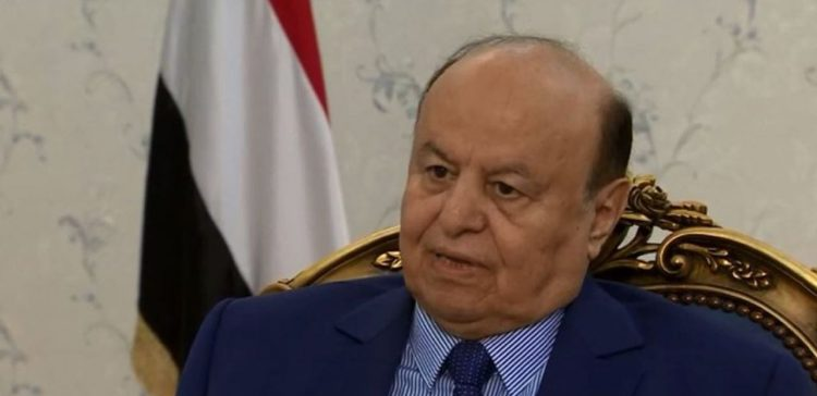 President Hadi: Repercussions of Houthi putschist militia's war caused Yemen grave damages