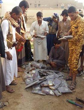 AlJawf,,, Security apparatus seizes half ton of Hashish en route to Houthi militia