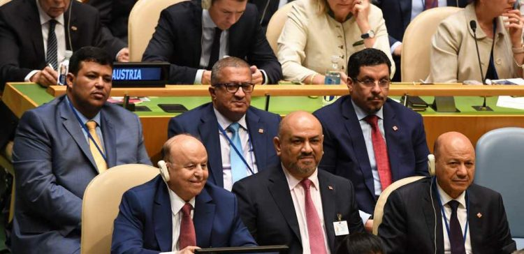 President Hadi participates in opening the 73rd round of the UN's General Assembly