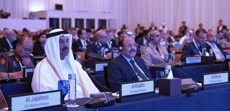 VP attends Regional 14th Security Summit in Manama