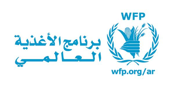 WFP: Houthi militia snatches food out of starving mouths