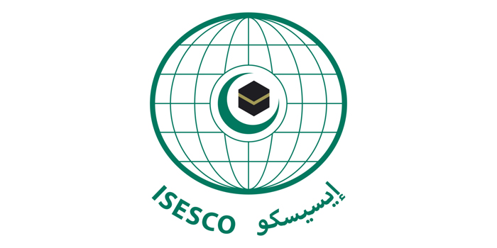 ISESCO denounces Houthis' looting of precious books, manuscripts from Zabid library