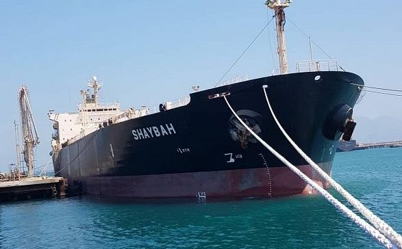 Coalition: 24 permits issued for Yemen aid, Houthi rebels disrupting ships passage