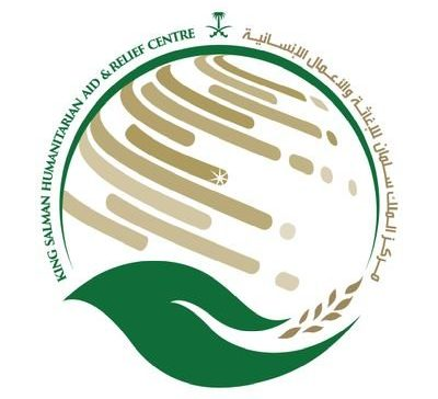 KSrelief distributes food packs to IDPs near Sa'ada