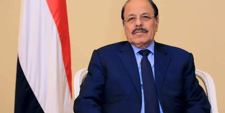VP phone calls al-Jawf governor