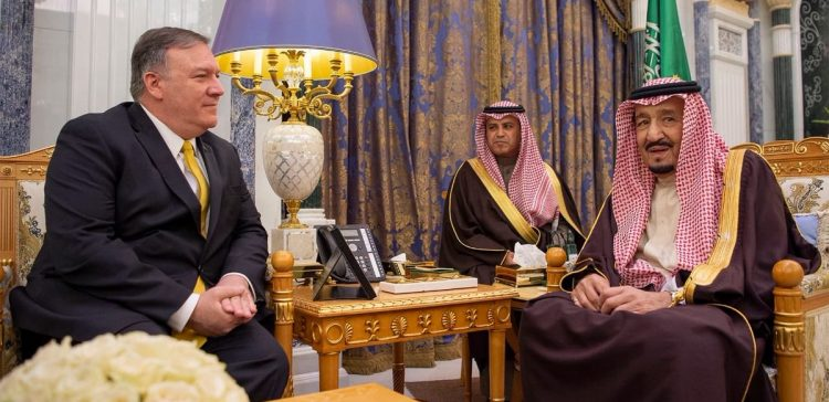 Custodian of the Two Holy Mosques receives United States Secretary of State