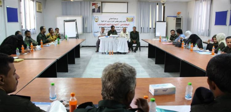 Training course on Human Rights for Ministry of Interior's personnel