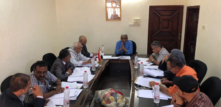 Environment Ministry's board discuss performance development