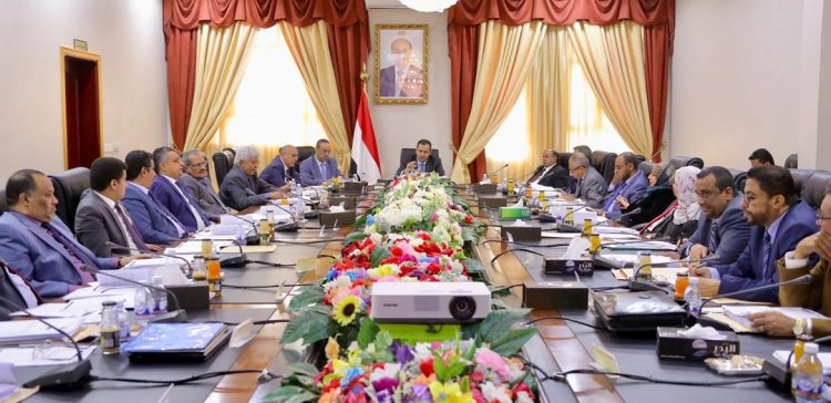 Cabinet: UN infirmness emboldens Houthis to go farer in defying int'l will