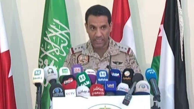 Arab coalition intercepts and downs two Houthi drones