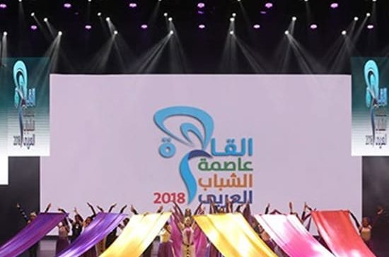 24 young men and women representing Yemen in the Arab Creativity Festival in Cairo