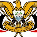 A decree by President of Republic to relocate High Commission for Election, Referendum in interim capital Aden
