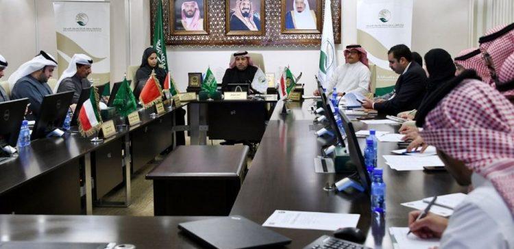 GCC's Aids Coordinator Office convenes its 29th meeting in Riyadh