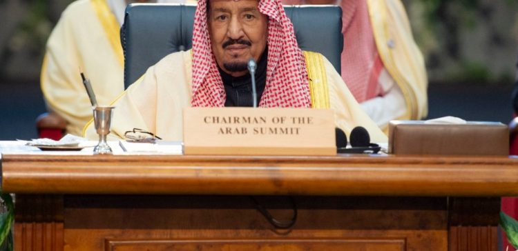 Saudi King stresses importance of political solution to Yemen crisis