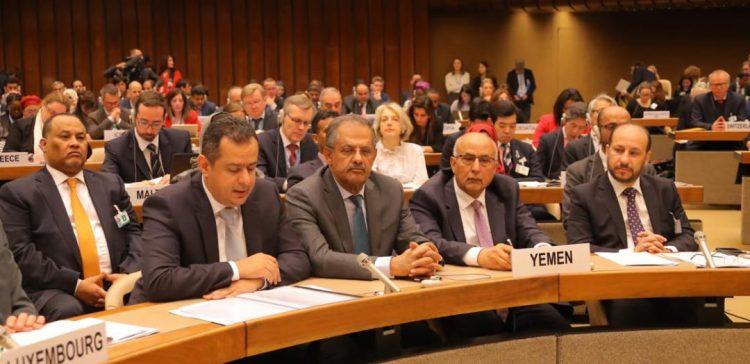 Saudi Arabia and UAE pledge $1 Billion for Yemen Humanitarian Crisis