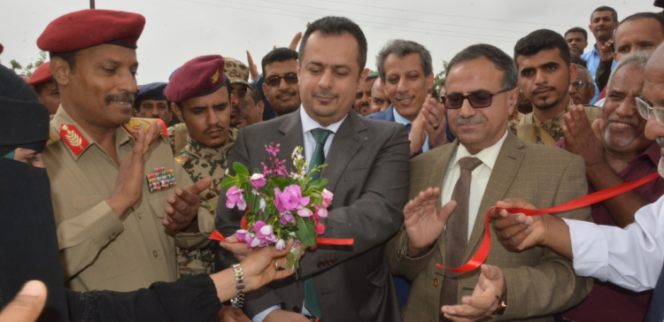 Prime Minister inaugurates Abyan University