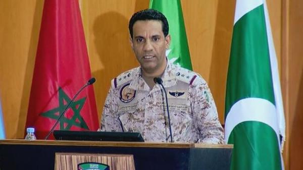 Coalition Spokesman: 4 civilians injured by Houthi militias' drone wreckage