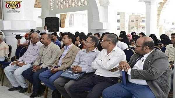 World Poetry Day celebrated in besieged Taiz