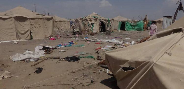 Houthi militia massacred whole family in Hodeida