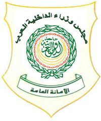 Joint Meeting of Arab Interior Ministers concluded in Tunis